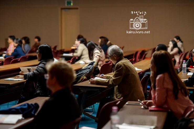 제주 식품영양과학회 학술대회 4