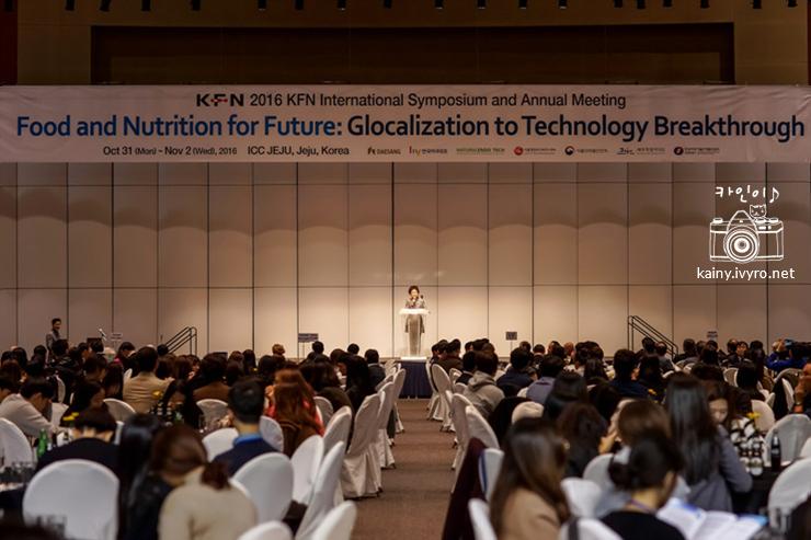 제주 식품영양과학회 학술대회 15