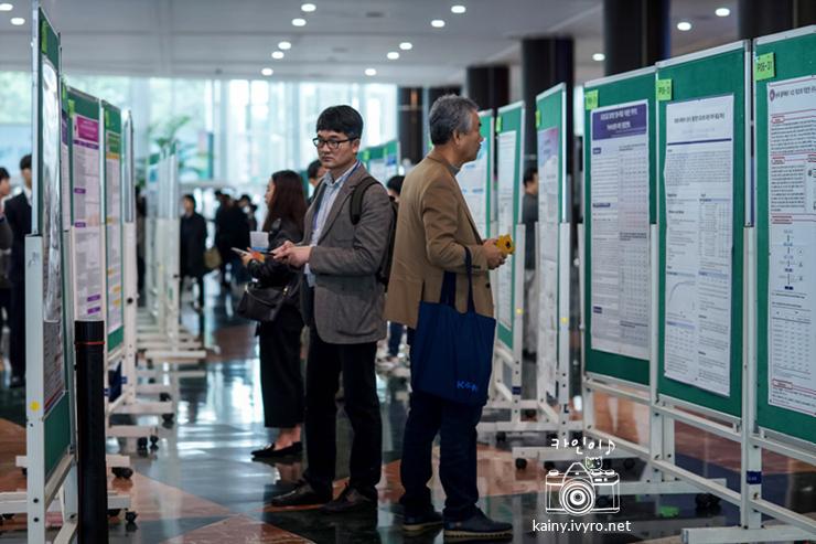 제주 식품영양과학회 학술대회 16